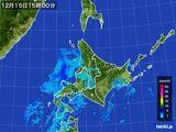 2015年12月15日の北海道地方の雨雲の動き
