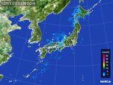 2015年12月15日の雨雲の動き