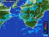 2015年12月15日の和歌山県の雨雲の動き