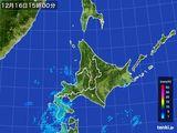 2015年12月16日の北海道地方の雨雲の動き