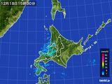 2015年12月18日の北海道地方の雨雲の動き