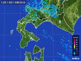 雨雲レーダー(2015年12月19日)