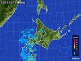 2015年12月21日の北海道地方の雨雲の動き