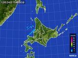 2015年12月24日の北海道地方の雨雲の動き