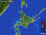 2015年12月25日の北海道地方の雨雲の動き