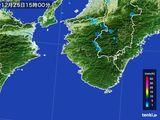 2015年12月25日の和歌山県の雨雲の動き