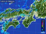 2015年12月31日の近畿地方の雨雲レーダー