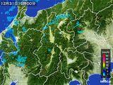 2015年12月31日の長野県の雨雲レーダー