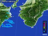 2015年12月31日の和歌山県の雨雲の動き