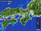 2016年01月02日の近畿地方の雨雲レーダー