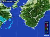 2016年01月02日の和歌山県の雨雲の動き