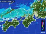 2016年01月05日の近畿地方の雨雲レーダー