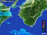 2016年01月06日の和歌山県の雨雲の動き