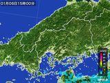 2016年01月06日の広島県の雨雲の動き
