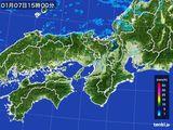2016年01月07日の近畿地方の雨雲レーダー