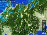 2016年01月07日の長野県の雨雲レーダー