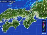 2016年01月08日の近畿地方の雨雲レーダー