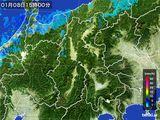 2016年01月08日の長野県の雨雲レーダー