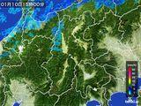 2016年01月10日の長野県の雨雲レーダー