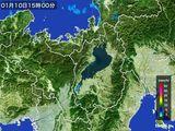 2016年01月10日の滋賀県の雨雲レーダー