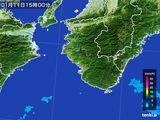 2016年01月11日の和歌山県の雨雲の動き