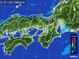 2016年01月12日の近畿地方の雨雲レーダー