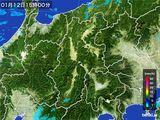 2016年01月12日の長野県の雨雲レーダー