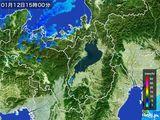 2016年01月12日の滋賀県の雨雲レーダー