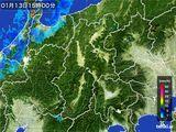 2016年01月13日の長野県の雨雲レーダー