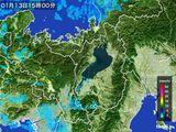 2016年01月13日の滋賀県の雨雲レーダー