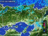 雨雲レーダー(2016年01月13日)