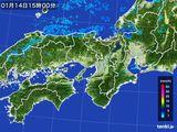 2016年01月14日の近畿地方の雨雲レーダー
