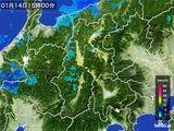 2016年01月14日の長野県の雨雲レーダー