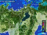 2016年01月14日の滋賀県の雨雲レーダー