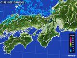 2016年01月15日の近畿地方の雨雲レーダー
