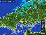 2016年01月15日の広島県の雨雲の動き