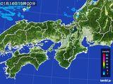 2016年01月16日の近畿地方の雨雲レーダー