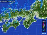 2016年01月18日の近畿地方の雨雲レーダー