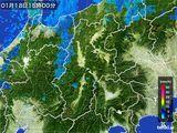 2016年01月18日の長野県の雨雲レーダー