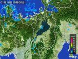 2016年01月18日の滋賀県の雨雲レーダー