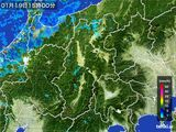 2016年01月19日の長野県の雨雲レーダー