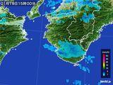 2016年01月19日の和歌山県の雨雲の動き