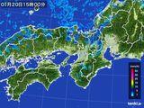 2016年01月20日の近畿地方の雨雲レーダー