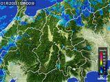 2016年01月20日の長野県の雨雲レーダー
