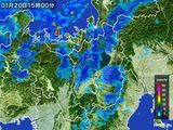 2016年01月20日の滋賀県の雨雲レーダー