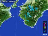 2016年01月20日の和歌山県の雨雲の動き