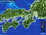 2016年01月21日の近畿地方の雨雲レーダー