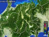 2016年01月21日の長野県の雨雲レーダー