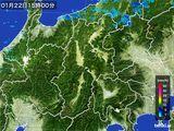 2016年01月22日の長野県の雨雲レーダー