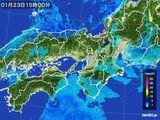 2016年01月23日の近畿地方の雨雲レーダー
